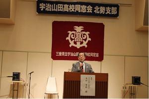 2012_hokusei